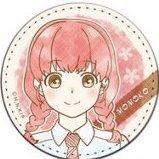 Anni Yukimura